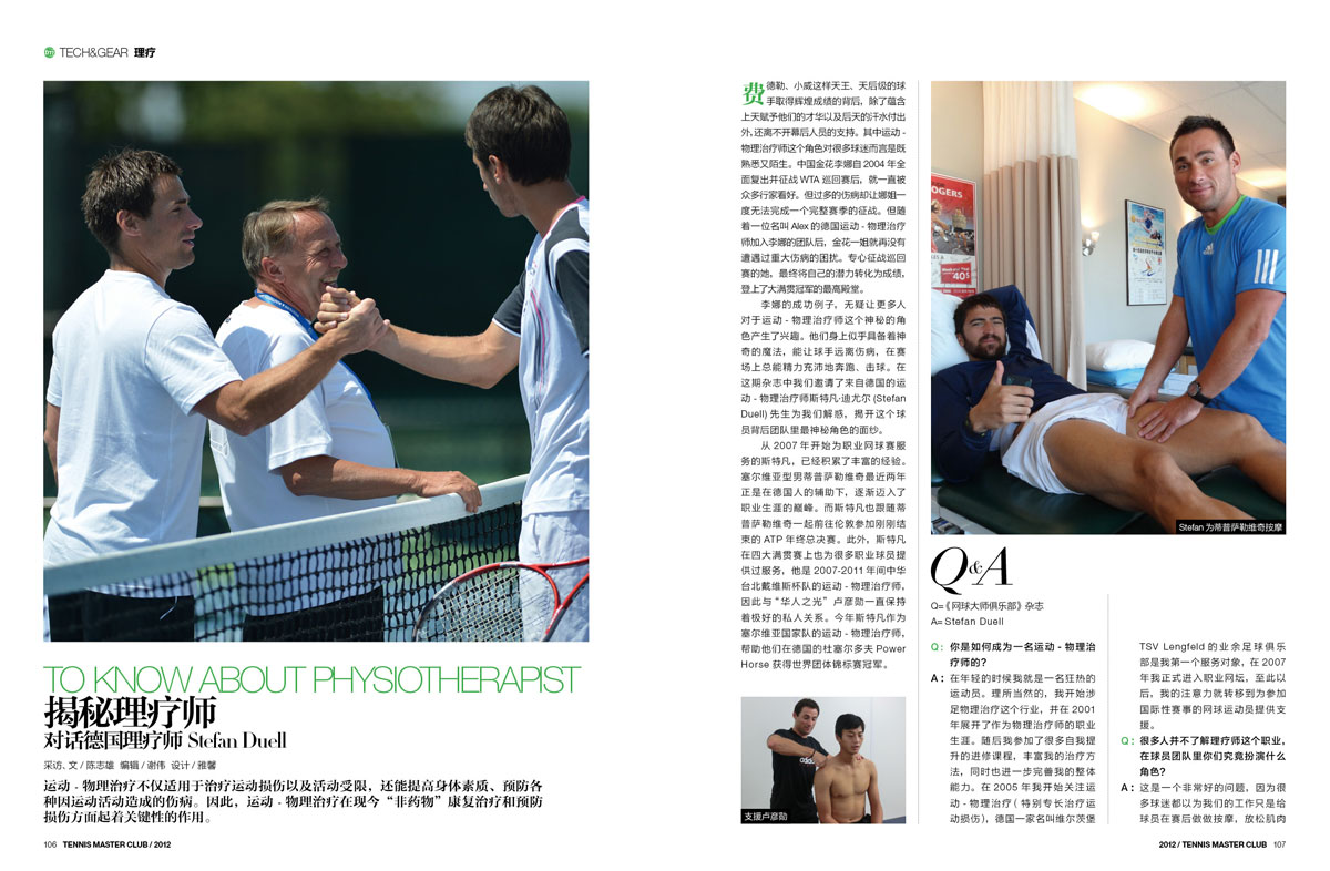Interview for a Chinese tennis magazine (TENNIS MASTER CLUB magazine), December 2012